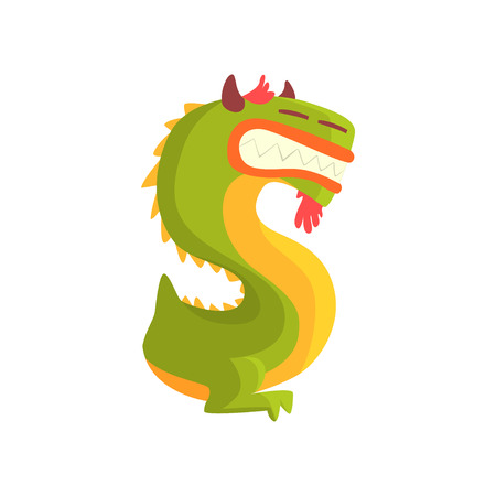 Cartoon character monster letter S