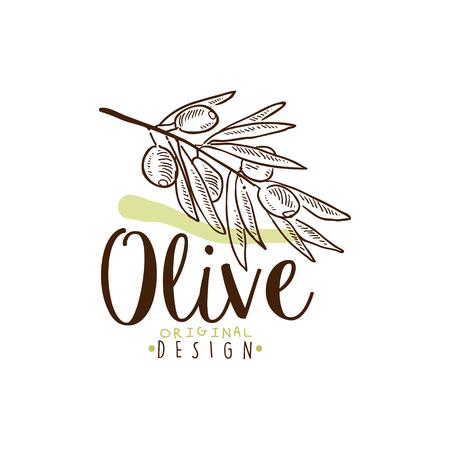 Una imagen de Olive Branch en blanco Foto de archivo - 87228013