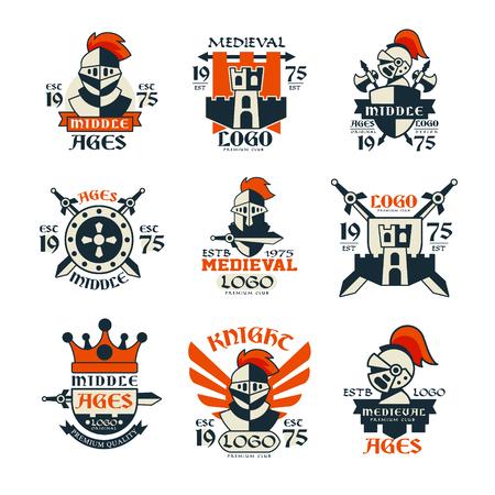 Middeleeuwen logo ontwerp set, vintage middeleeuwse embleem sinds 1975 vector illustraties