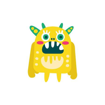 Funny yellow cartoon monster, fabulous incredible creature, cute alien vector Illustration Ilustrace