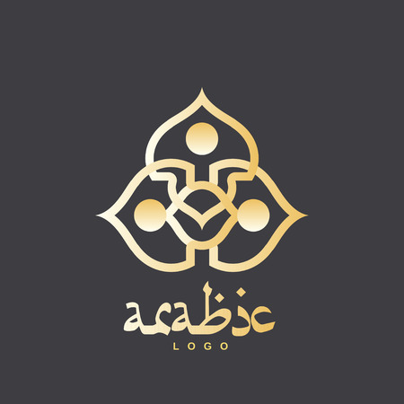 Golden arabic luxury floral template Illustration