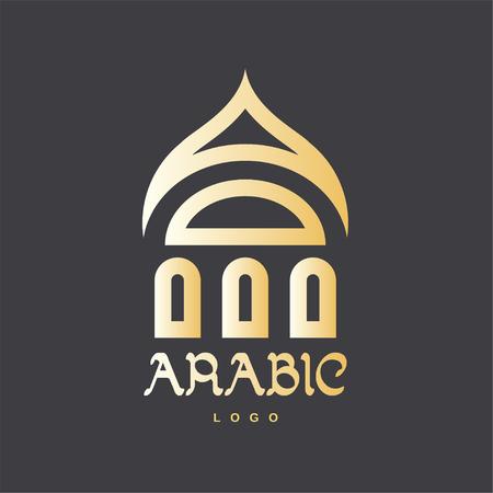 Modèle de mosquée islamique abstraite pour logo Banque d'images - 87648339