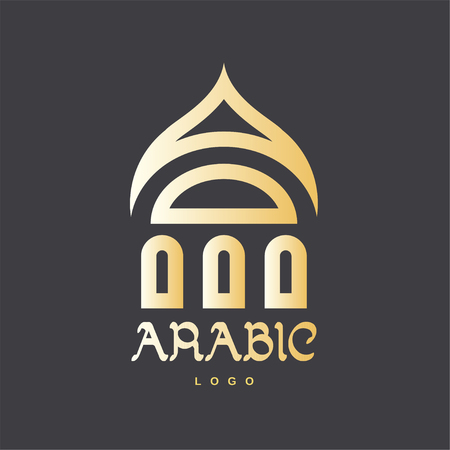 Abstract islamic mosque template for logo Illustration