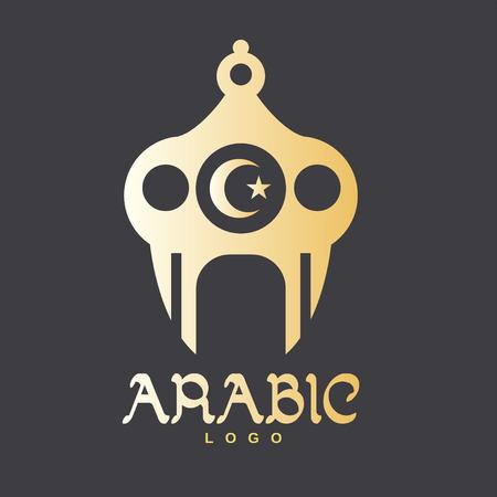 Gold arabic logo template