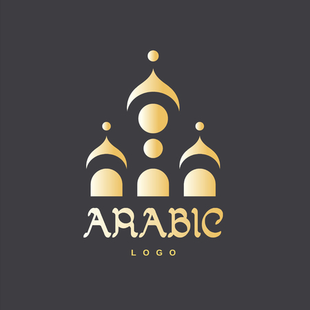 Modèle de mosquée islamique abstraite pour logo Banque d'images - 87648342
