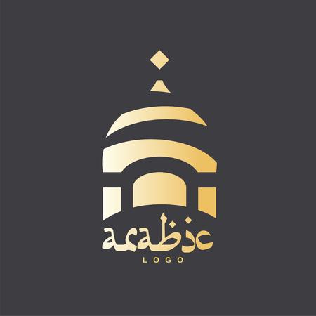 Modèle de mosquée islamique abstraite pour logo Banque d'images - 87602337