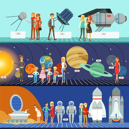 천문관 세트에있는 사람들, 혁신 교육 박물관, 우주 은하에 대한 강의에 아이들 은하계 수평 벡터 일러스트