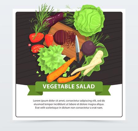 과정에서 채소 샐러드 요리하기