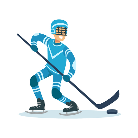 Male hockey player character, active sport lifestyle vector Illustration
