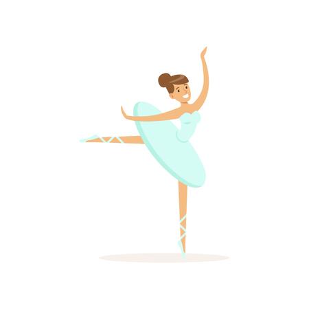 古典舞踊を踊るバレエ劇場の女優