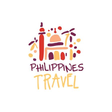 Reis naar het embleem van Filippijnen met de Kathedraal van Manilla