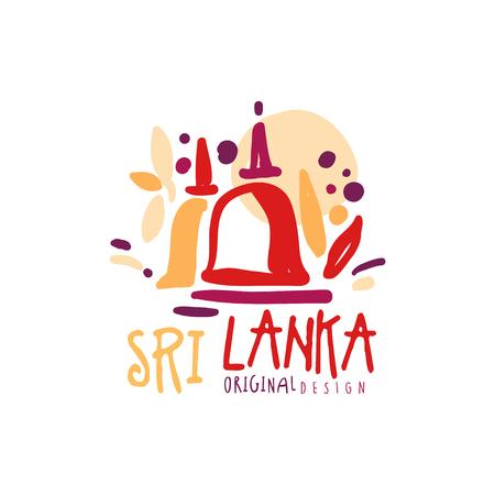 Travel to Sri Lanka logo or label design