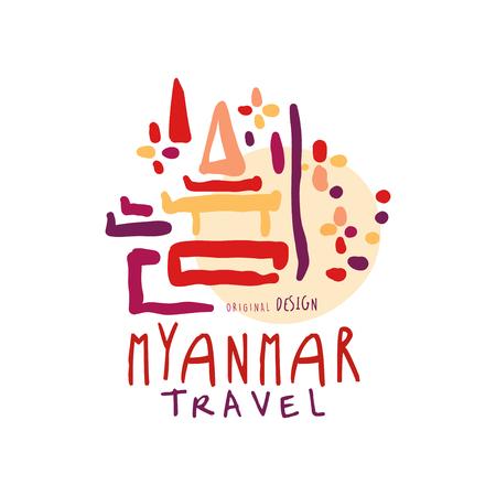 Travel to Myanmar, travel tour operator logo