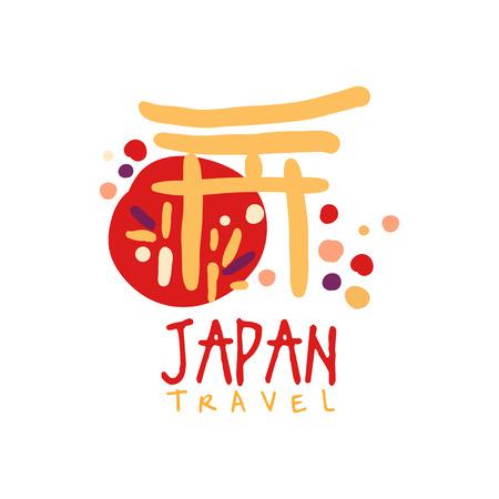 전통적인 건물로 일본 여행 로고 일러스트