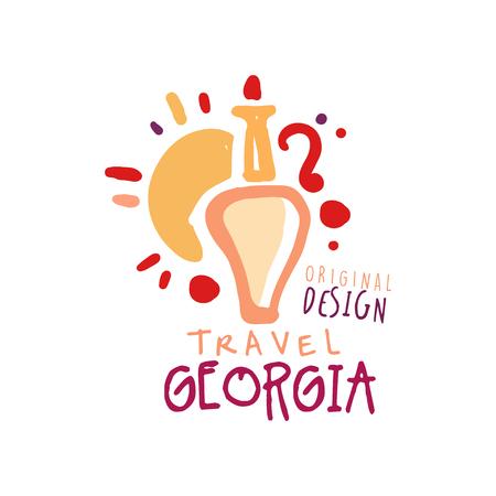 Viajar a georgia logotipo con jarra de vino y sol de sol Foto de archivo - 88259304