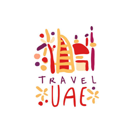 Travel logo design with UAE Dubai landmarks