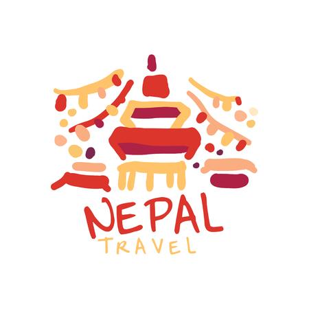 伝統的な寺院とネパール ロゴへの旅行します。
