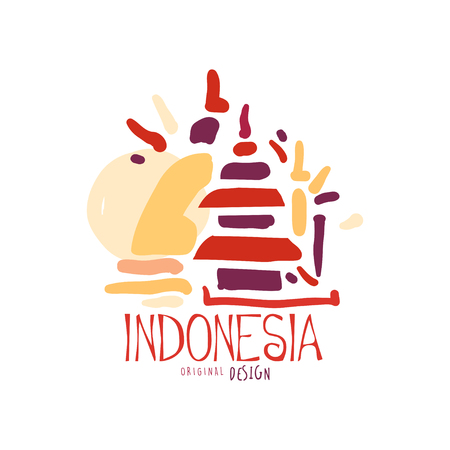 Travel to Indonesia with ulun danu temple Illustration