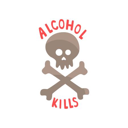 Alkohol tötet, schlechte Gewohnheit, Alkoholismuskonzept mit einem Schädel und Knochen-Karikaturvektor Illustration Standard-Bild - 88339407