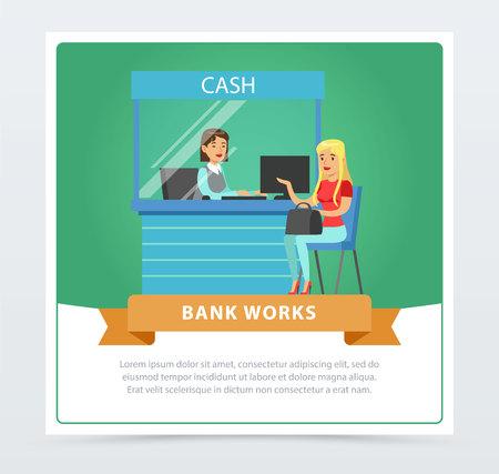 Vrouwelijke klant aan de kassa op het bankkantoor, bank werkt banner voor reclamefolder, promotie leaflet poster, presentatie platte vectorelement voor website of mobiele app