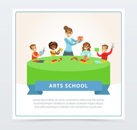 先生は、美術学校で大きな丸テーブルの後ろに学校の子供たちのグループ。男の子とペーパー クラフトのレッスンで開発クラスの女の子。紙で作ら