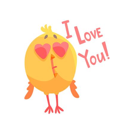 당신, 심장 모양의 눈 벡터 일러스트 레이 션으로 재미있는 만화 만화 치킨 사랑해