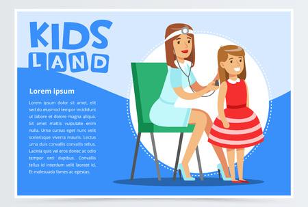小児科医が聴診器で患者の s を調べる  イラスト・ベクター素材