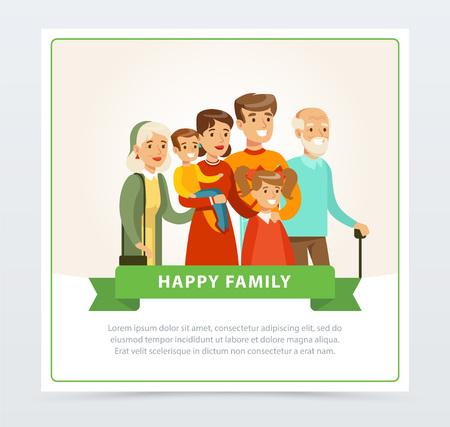 カードの家族の大きな幸せフラット肖像