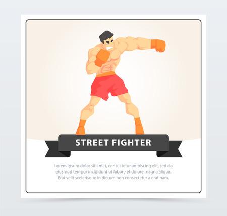 手袋、ウェブサイトやモバイルアプリのためのストリートファイターバナー漫画のベクトル要素を持つ筋肉の男のボクシング