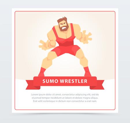 Sumo worstelaar banner, cartoon vectorelement voor website of mobiele app Stock Illustratie
