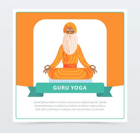 達人ヨガ バナー、ウェブサイトやモバイル アプリのヨガ男フラット ベクター要素を瞑想  イラスト・ベクター素材