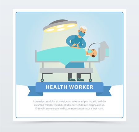 Surgeon operating in operation room, health worker banner flat vector element for website or mobile app