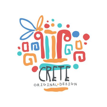 旅行のための抽象的なクレタ島のエキゾチックな休暇イラスト