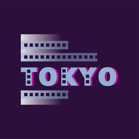 Original Tokyo text word. Capital city of Japan. Abstract vector illustration of typography design with caption. Icon in gradient color. Element for print, travel label, business center or banner Çizim