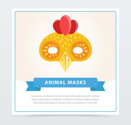 Cute cartoon chicken mask.