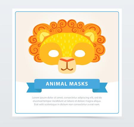 オレンジ色のたてがみを持つ子供のライオン マスクを持つカード。ジャングルの王。アフリカ、サファリのテーマ。フラット スタイルで大きな猫の