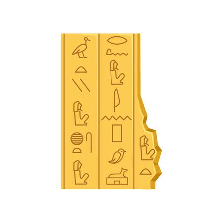 エジプト象形文字、古代パピルスイラスト。