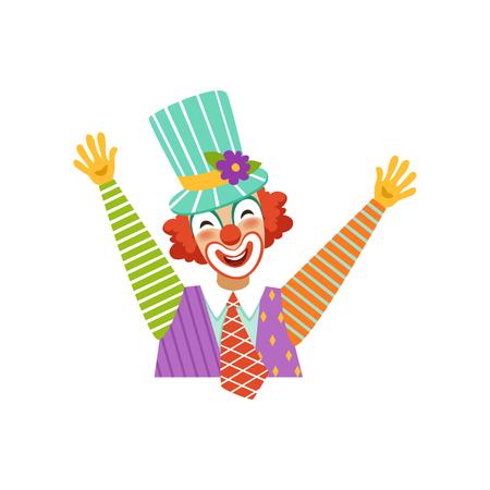 彼の手を上げる面白いサーカスピエロ、古典的なカラフルな衣装ベクトルイラストで漫画フレンドリーなピエロのアバター