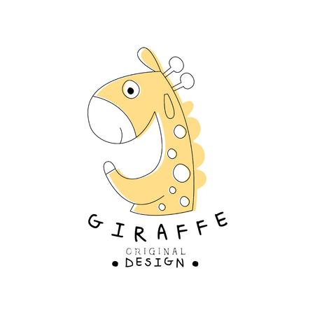 キリンデザイン、甘い動物ラベルは、あなたのデザイン手描きベクトルイラストのために簡単に編集可能  イラスト・ベクター素材
