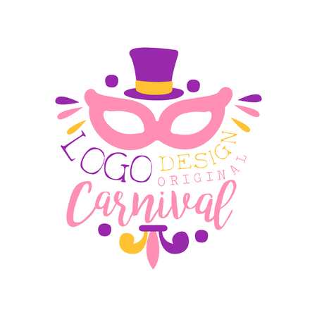 Carnival original design with purple cylinder hat and pink mask for Mardi Gras holiday. Colorful label for greeting card. Fat Tuesday. Vector isolated on white