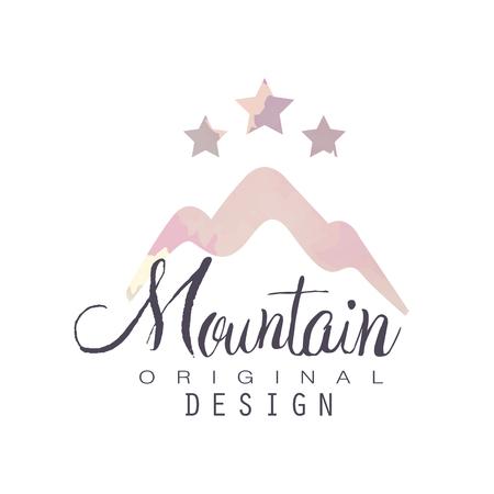 Modelo de logotipo de design original de montanha com estrelas, turismo, caminhadas e emblema de aventuras ao ar livre, deserto retrô distintivo vector Illustration