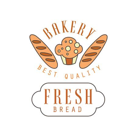 Bakery best quality, fresh bread logo template, bread shop badge retro food label design vector Illustration Stock Vector - 93947070