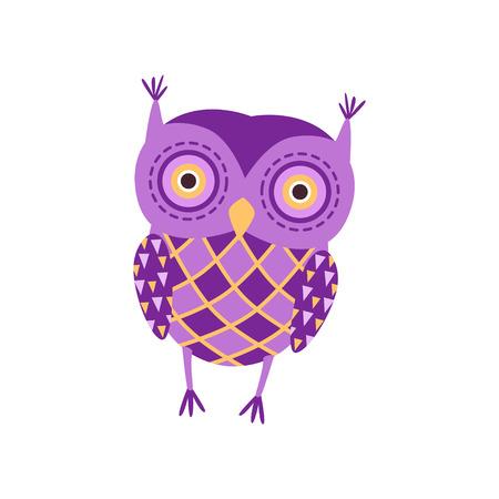 Leuke zachte paarse owlet knuffel, gevulde cartoon dierlijke vector illustratie op een witte achtergrond