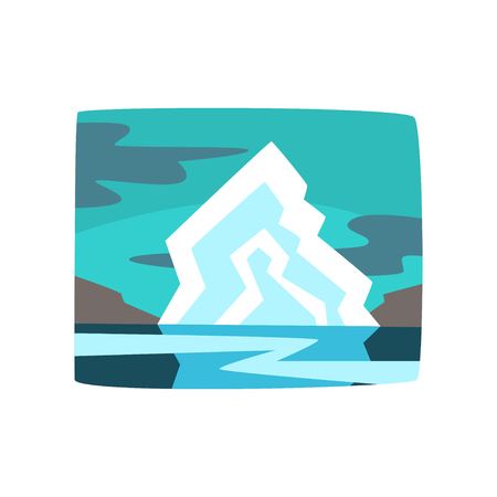 Iceberg and hills, beautiful arctic landscape background, horizontal vector illustration on a white background