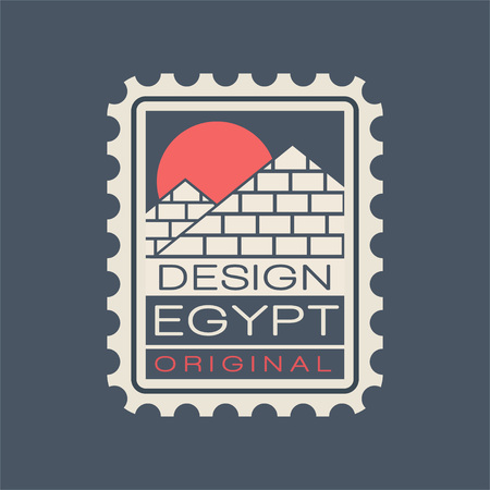 Original template of postmark stamp with ancient Egyptian pyramids and big red sun. Famous architectural landmark. Travel concept. Vector illustration in flat style isolated on blue background.