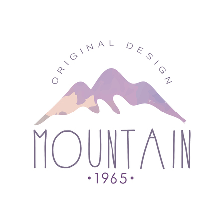 Mountain original design, established 1965 icon template, tourism, hiking and outdoor adventures emblem, retro wilderness badge vector illustration on a white background.
