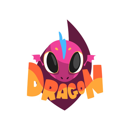 Funny purple dragon with big eyes cartoon fantastic animal character. Flat design for game, mobile app icon, children book cover or sticker. Colorful vector illustration isolated on white background.