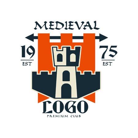 Medieval logo, premium club, est 1975, vintage badge or label, heraldry element vector Illustration on a white background