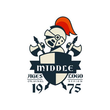 Middle ages logo, original design, 1975, vintage badge or label, heraldry element vector Illustration on a white background Ilustracja