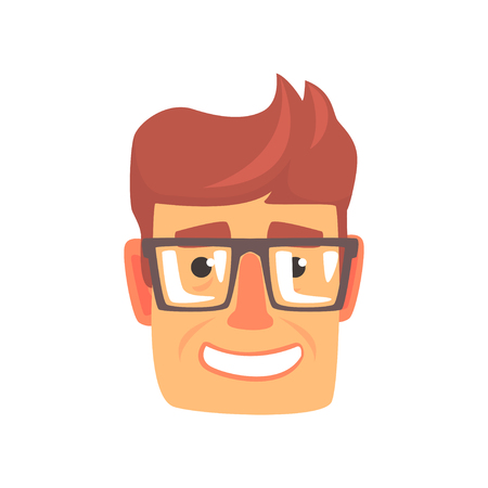 Face of young in eyeglasses cartoon vector Illustration Vectores
